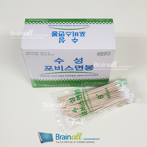 긴 면봉 6인치 1box-1000pcs(10bag) EEG-Cap 임피던스 감소용 Cotton Tipped Applicators BA509